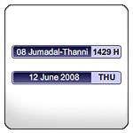 Islamic Calendar Resources - Yearly table, Hijri dates