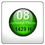 Time saudi date and arabia islamic Islamic Calendar