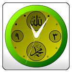 Put islamic clock on your blog