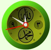 Allah Muhammad Circle Widget thumbnail