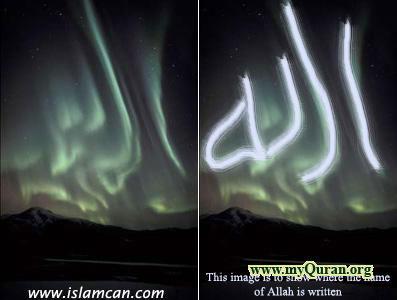 Lafal Allah oleh Aurora di Langit. Gambar yang diklaim sebagai bukti kebesaran Allah.!